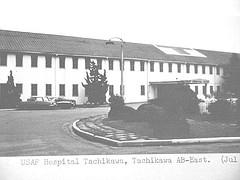 Hospital, Tachikawa Air Base